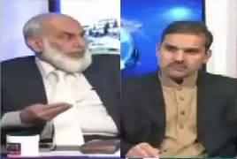 Khabar Roze Ki (Kia Tahir ul Qadri Dharna Dein Ge) – 6th December 2017