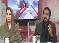 Khabar Roze Ki (Kya PPP, PMLN Muk Muka Khatam?) – 1st February 2016
