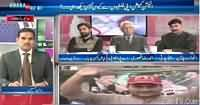 Khabar Roze Ki (Local Bodies Election Special) – 19th November 2015