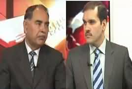 Khabar Roze Ki (Mardam Shumari Ka Aghaz) – 15th March 2017