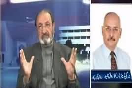 Khabar Roze Ki (Military Courts Issue) – 11th January 2017
