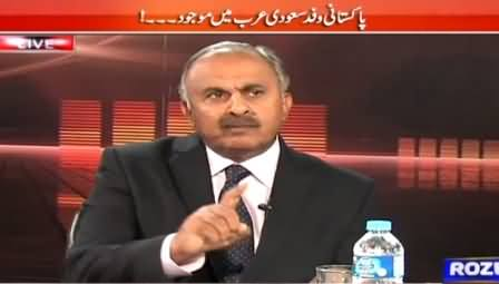 Khabar Roze Ki (MQM Ka Money Laundering Manne Se Inkaar) – 1st April 2015