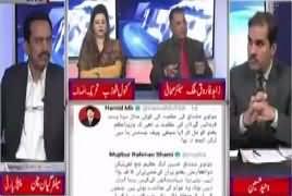 Khabar Roze Ki (Mujeeb ur Rehman Shami Tweets Against Court) – 21st November 2017