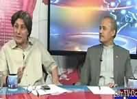 Khabar Roze Ki (Mullah Mansoor Ki Halakat) – 23rd May 2016