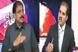 Khabar Roze Ki (Nehal Hashmi Supreme Court Mein Paish) – 1st June 2017