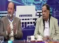 Khabar Roze Ki (New Army Chief Policy) – 29th November 2016