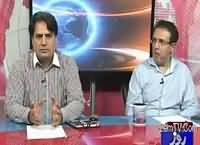 Khabar Roze Ki (New Chief Minister of Sindh) – 27th July 2016