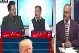 Khabar Roze Ki (Pak America Relations) – 13th May 2018