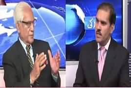 Khabar Roze Ki (Panama JIT Report) – 10th July 2017