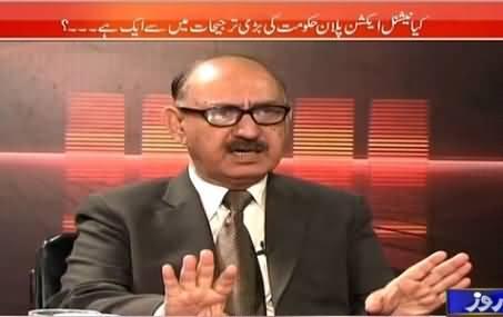 Khabar Roze Ki (PM Adviser Irfan Siddiqui Special Interview) - 4th February 2015