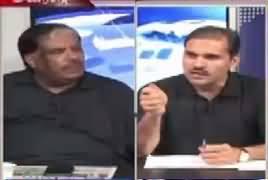 Khabar Roze Ki (PMLN Power Show) [11PM To 12PM] – 9th August 2017