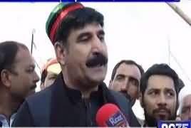Khabar Roze Ki (PPP Jalsa At Mardan) – 24th April 2017