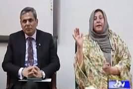 Khabar Roze Ki (Program Held In Bahria University) – 25th April 2017