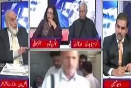 Khabar Roze Ki (Reference Against Nawaz Sharif) – 7th November 2017
