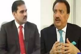 Khabar Roze Ki (Rehman Malik Exclusive Interview) – 23rd May 2017