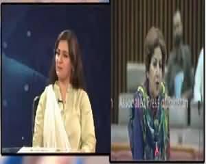 Khabar Roze Ki (Role of Women in Parliament?) – 12th August 2015