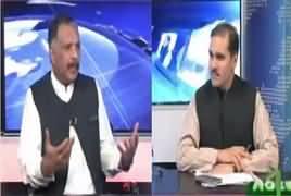 Khabar Roze Ki (Shahid Khaqan Abbasi New PM) – 1st August 2017