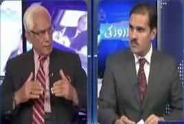 Khabar Roze Ki (Special Talk With Ahmad Raza Kasuri) – 5th September 2017