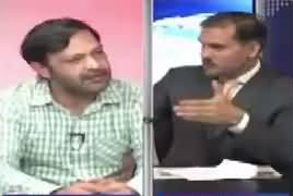 Khabar Roze Ki (Terrorism in Students) – 7th September 2017