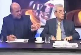 Khabar Roze Ki (Terrorism Once Again) – 20th February 2017