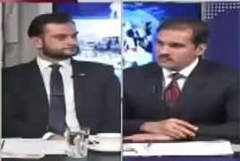 Khabar Roze Ki (Trump Ka Pakistan Mukhalif Bayan) – 28th August 2017
