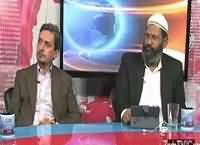 Khabar Roze Ki (What Relief For Public in Budget) – 1st June 2016