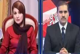 Khabar Roze Ki (Who Will Protect Children Rights) – 9th February 2017