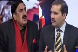 Khabar Roze Ki (Why Govt Not Serious About FATA Reforms) – 8th February 2017