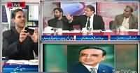 Khabar Roze Ki (Will Ayyan Ali Flee From Pakistan?) – 24th November 2015
