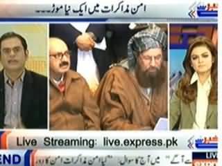 Khabar Say Agay (A New Turn in Peace Talks) - 7th February 2014