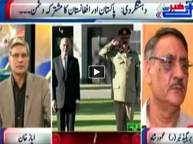 Khabar Say Agay (Common Enemy of Pakistan and Afghanistan) - 14th November 2014