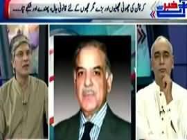 Khabar Say Agay (Corruption Ki Bari Machlian Azad) - 7th July 2015