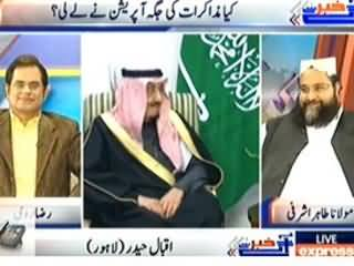 Khabar Say Agay (Is Govt Going to Start Operation?) – 22nd February 2014