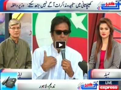 Khabar Say Agay (Peace Talks and Imran Khan Allegations to Geo) - 2nd May 2014
