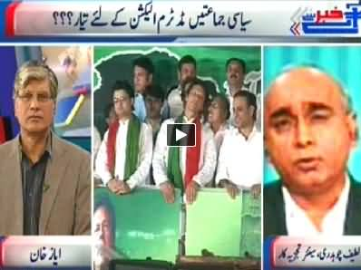Khabar Say Agay (Political Parties Ready For Mid Term Elections) - 4th October 2014