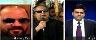 Khabar Say Khabar (Altaf Hussain Welcomes Imran Khan in Karachi) – 8th April 2015