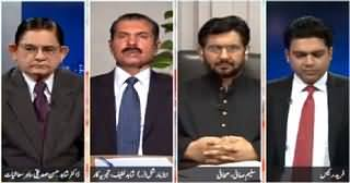 Khabar Say Khabar (Chinese Investment in Pakistan) – 20th April 2015