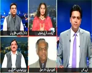 Khabar Say Khabar (How Bilawal Will Revive PPP?) – 2nd September 2015