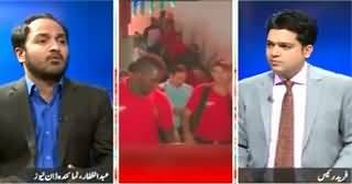 Khabar Say Khabar (International Cricket Restored in Pakistan) – 19th May 2015