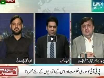 Khabar Say Khabar (Is Changed Bound With Sit-ins and Protests) - 19th November 2014