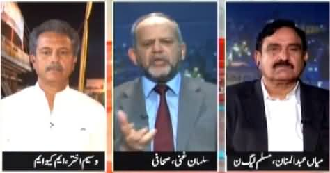 Khabar Say Khabar (Is MQM Going to Join Sindh Govt?) – 18th March 2015