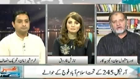 Khabar Say Khabar (Islamabad Handed Over to Army Under Article 245) - 28th July 2014