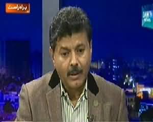 Khabar Say Khabar (Lahore Mein Anarkali Market Jal Gai) - 29th December 2014