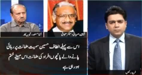 Khabar Say Khabar (MQM leader Muhammad Anwar London Mein Giraftar) – 1st April 2015