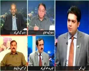 Khabar Say Khabar (MQM Resignations Effect on Karachi Operation) – 12th August 2015