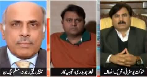Khabar Say Khabar (PMLN Supports PPP's Candidate Raza Rabbani) – 10th March 2015
