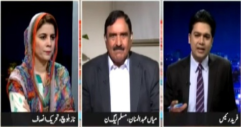 Khabar Say Khabar (PTI Still Out of Parliament) – 26th February 2015