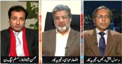 Khabar Say Khabar (Senate Election, Party Position) – 5th March 2015