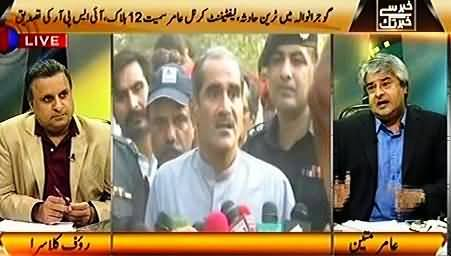 Khabar Say Khabar Tak (Gujranwala Train Tragedy & Other Issues) - 2nd July 2015