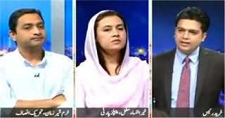 Khabar Say Khabar (Target Killing Out of Control in Karachi) – 15th May 2015
